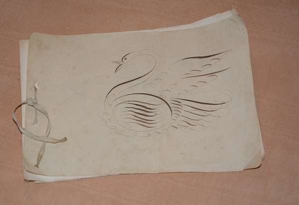 Early calligraphy book, several pages (68)