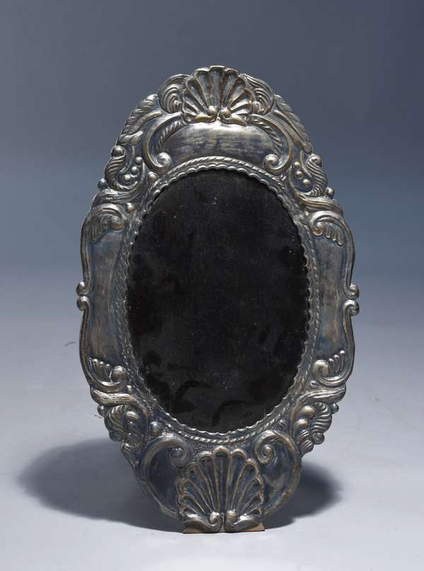 Peruvian .925 sterling picture frame, 20.5