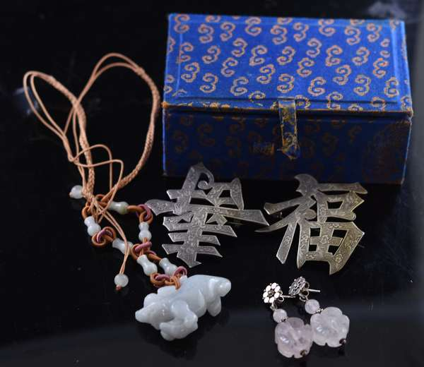 Jewelry - Selection of Asian jewelry including a jade necklace, two pins and pair of floral rose quartz earrings
