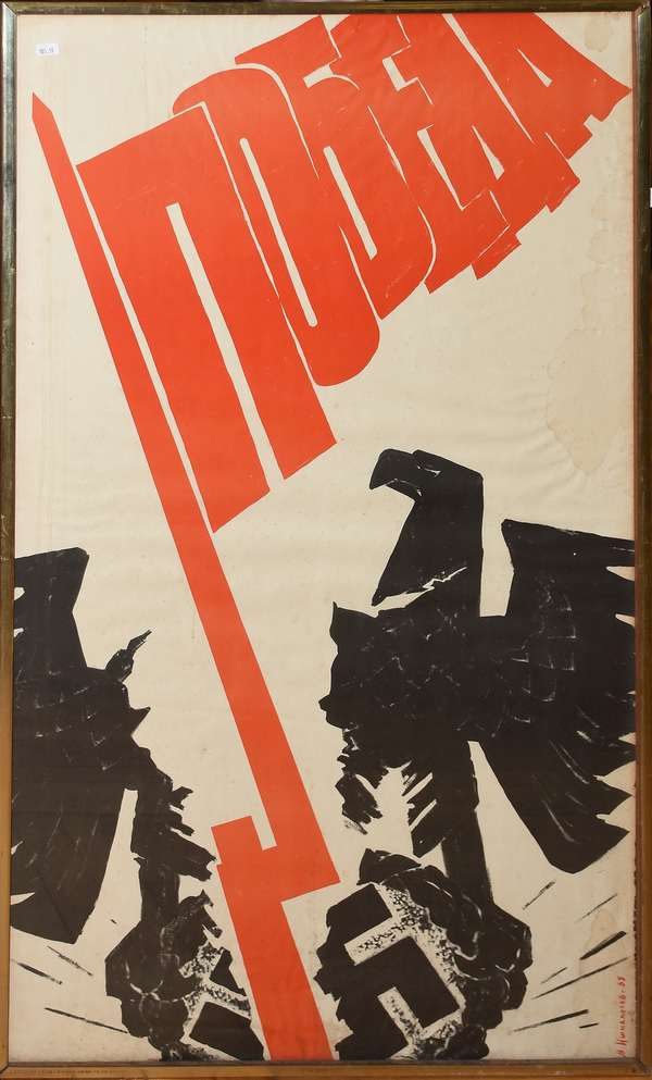 Soviet Russian poster, WWII themed, 42
