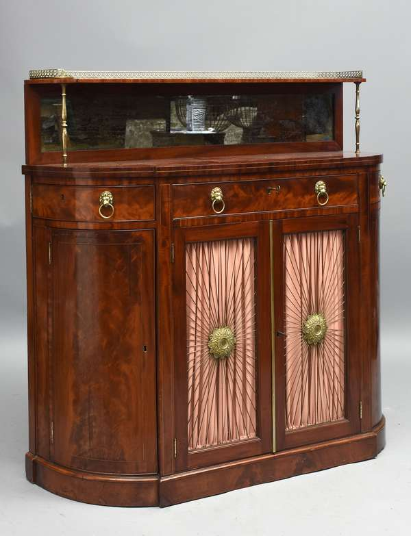 Fine American Classical mahogany server or chiffonier, with brass mounts, likely New York, 49