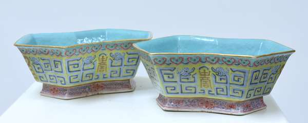 """Pair 19th C. Chinese enamel decorated planters, yellow ground, with turquoise, pink, blue, rose, and gilt decoration. Stamped signature on bottom. 9""""W. x 6.25""""D. x 3.25""""H."""