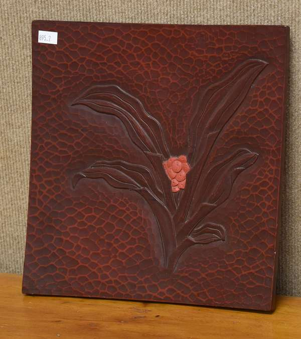 """Carved wooden Oriental plaque/plate 11"""" square (895-2)"""