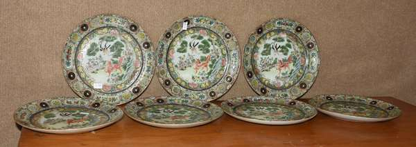 """Seven Chinese plates 20th C., 9""""D. (895-10)"""