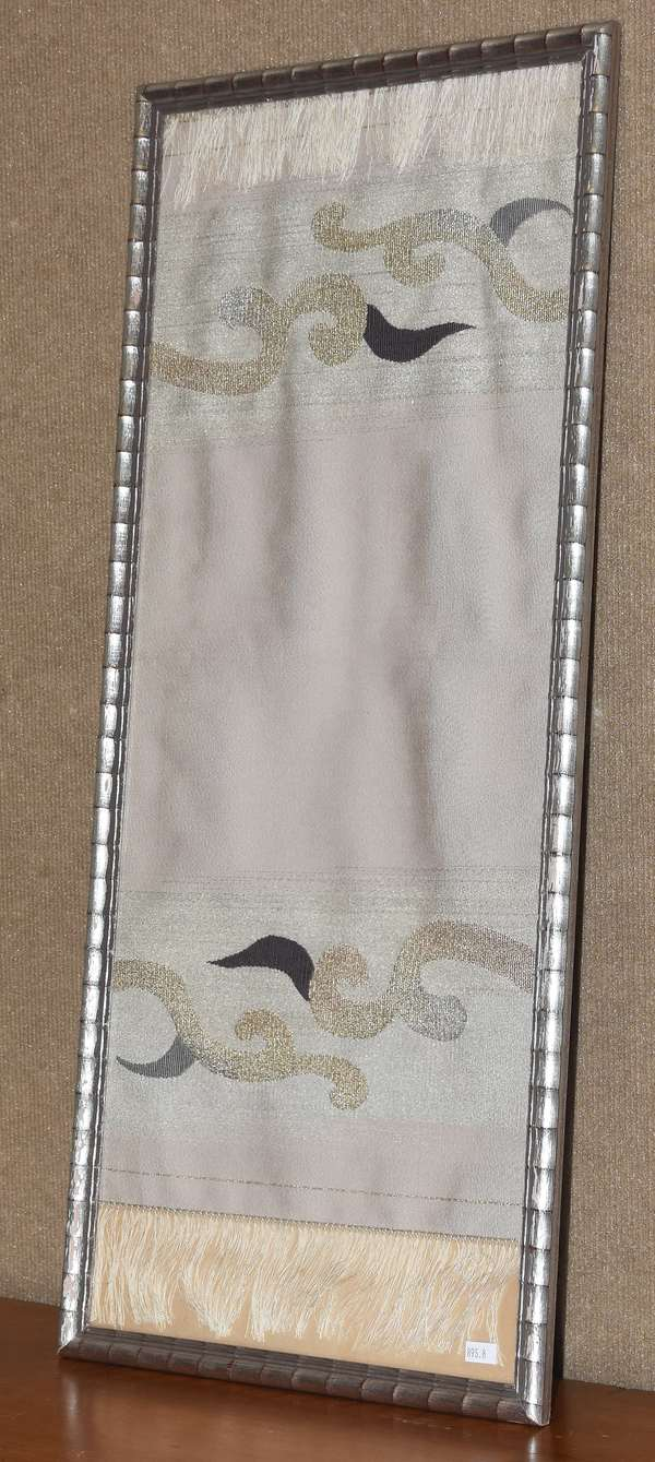 "Japanese framed silk scarf, 19"" x 12"" (895-8)"
