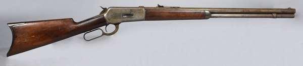 Winchester model 1886 , 40-65, #56626