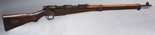 Military Japanese rifle, #1790 and bayonet, Japanese Naval insignia (soldier bring back) (T-49)