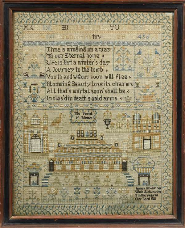 """Unique large 19th C. framed sampler with Temple of Solomon, signed Jemima Hooton, August 3rd 1818, 21"""" x 16"""""""