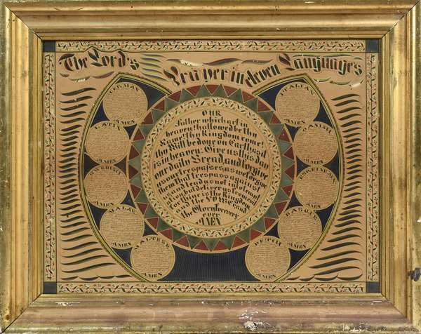 """19th C. watercolor on paper """"The Lords Prayer Eleven Languages"""" in polychrome, 16"""" x 21"""""""