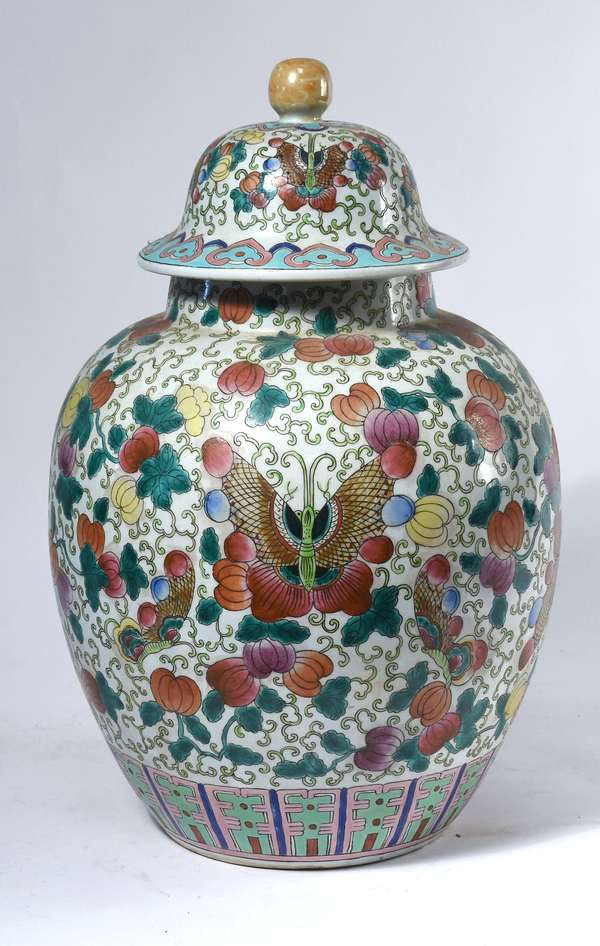 "Large covered Asian jar 19""H, with mark  (44)"