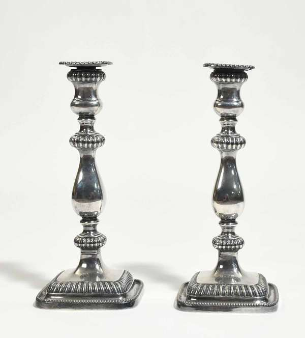 """Pair of Gorham sterling weighted candelabras, """"English Reproduction"""", with gadrooned edging. 11.75""""H. Condition: very good"""